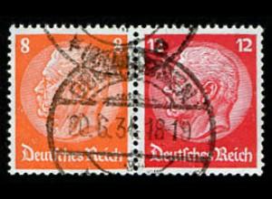Dt. Reich, W 46, gestempelt, ungeknickt, Mi. 60,- (2788)