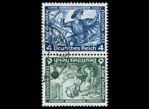 Dt. Reich, SK 19, gestempelt, ungeknickt, Mi. 100,- (2790)