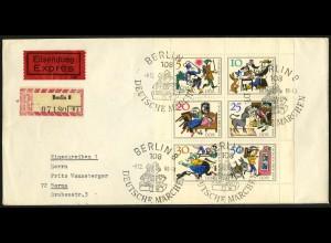DDR, Klb. 1236-1241 PF 3, Ersttagsbrief m. Plattenfehler, Mi.-Handb. 150,-