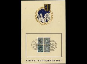 All. Bes., W 158, Gedenkblatt, Mi. 70,- ++