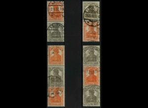 Dt. Reich, S 11 b - S 14 b, gestempelt, kpl. Serie, ungeknickt, Mi. 70,- (3264)