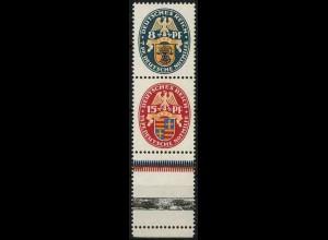 Dt. Reich, S 50 L 2, postfrisch, Leerfeld unten, ungeknickt, Mi. 250,- (3297)