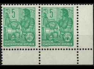 DDR, postfrischer Plattenfehler 'Keil in der 5 des Emblems', Mi. 100,-