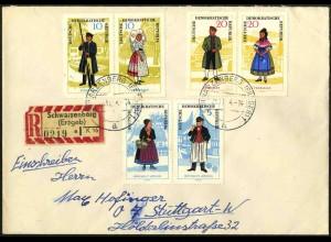 DDR, 1074-79, R-Ersttagsbrief mit drei Zd., Mi. 75,-