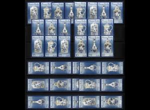 DDR, 3241/44, 16 Zd. + 4 versch. Viererblocks, postfrisch, Mi. 49,- ++