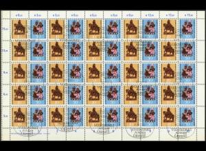 DDR, 1521/23, Zd.-Bogen mit Leerfeldern, gestempelt, Mi. ca. 2200,-
