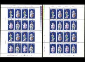 DDR, 2464/67 L, 2 Zd.-Bogen mit Leerfeldern, postfrisch, Ri. 188,-