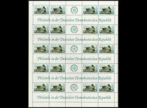 DDR, 3266, zwei Zd.-Bogen, dgz und links ndgz, postfrisch, Ri. 130,-