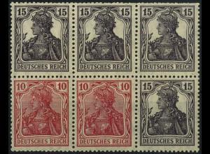 Dt. Reich, HBl. 21 ab, postfrisch, Befund BPP, Mi. 240,-