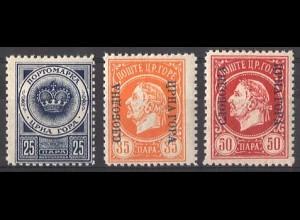 Montenegro, 3 nicht verausgabte Marken von 1913, postfrisch