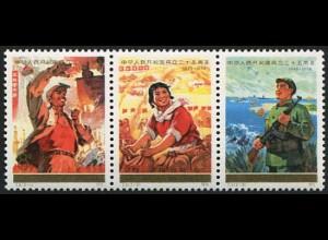 China, Mi. 1213/15, postfrisch, Mi. 25,-