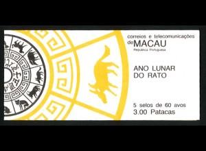 Macau, MH 1, Mi. 513, postfrisch (Ratte 1984), Mi. 55,- ++
