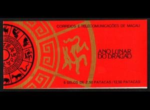 Macau, MH 5, Mi. 568, postfrisch (Drachen 1988), Mi. 36,- ++
