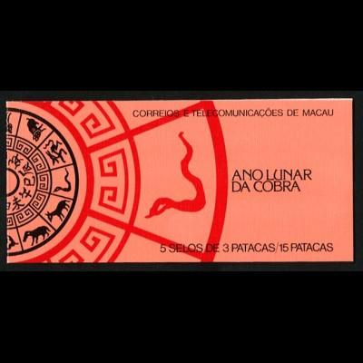 Macau, MH 6, Mi. 611, postfrisch (Schlange 1989), Mi. 50,- ++