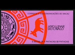 Macau, MH 7, Mi. 639, postfrisch (Pferd 1990), Mi. 30,- ++