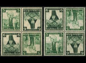 Dt. Reich, 4x K 25, 2 versch. Viererblocks, postfrisch, Mi. 48,- (4485)