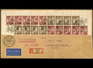 Dt. Reich, HBl. 108 B (2) aus MHB, Mehrfachfrankatur auf Lp-R-Brief