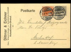 Dt. Reich, S 11 b, portogerechte Einzelfrankatur, Mi.-Handbuch 45,- (5076)