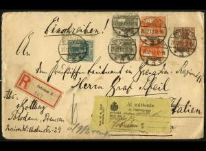 Dt. Reich, S 11 b (2), portogerecht, Ausl.-R-Brief, Devisenkontrolle (5088)