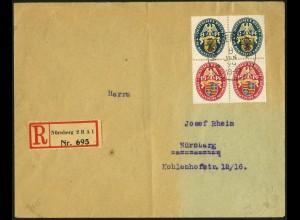 Dt. Reich, S 50 (2), Mehrfachfrankatur auf Orts-R-Brief (5838)