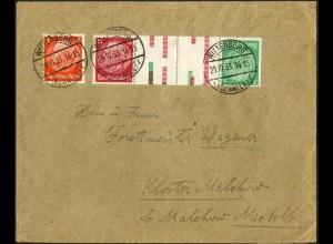 Dt. Reich, KZ 17, Fern-Brief, Mi.-Handbuch 80,- (6212)