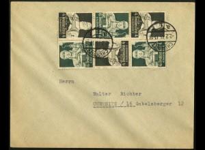 Dt. Reich, K 23 (3), Mehrfachfrankatur auf Orts-Brief, Mi.-Handbuch 80,- (6692)