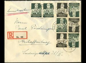 Dt. Reich, K 23 (3), portogerecht auf R-Brief, Mi. 100,- (6695)