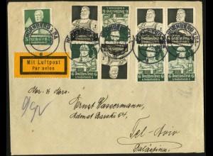 Dt. Reich, K 23 + S 219 (je 2x), portogerecht, Lp-Ausland, Mi. 90,- (6700)