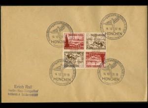 Dt. Reich, Mi. SK 31 (2), Mehrfachfrankatur, Vor-Ersttag (7567)