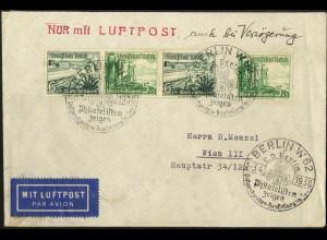 Dt. Reich, Mi. W 124, portoger. Auslands-Luftpost-Brief, Sondertarif (7637)