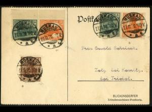Dt. Reich, Mi. W 5 ab + S 3 ab Rand, portogerecht, gepr., Mi. 150,- (8932)