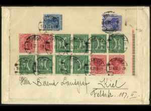 Dt. Reich, Mi. WK 4 OR 2 + WK 4 + S 29 (2), Mi.-Handbuch 1900,- (8968)