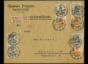 Dt. Reich, S 11 a (3), portoger. R-Brief, gepr. BPP, Mi. 140,- (9098)