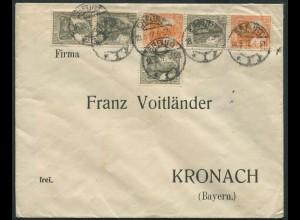 Dt. Reich, S 14 a , portogerechter Fern-Brief, gepr. BPP, Mi. 120,- (9115)