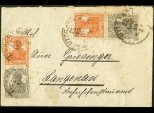 Dt. Reich, S 13 b (2), Mehrfachfrankatur, Fern-Brief, gepr. BPP (9118)