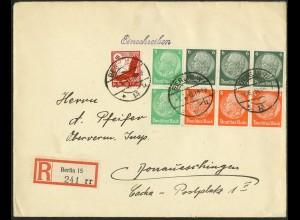Dt. Reich, HBl. 92, auf R-Brief, Mi. Brief 100,- (9141)