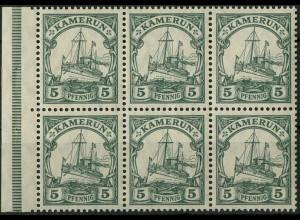 Kolonien - Kamerun, HBl. 12 B, postfrisch, Mi. 30,- ++ (9256)