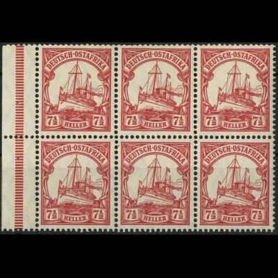 Kolonien - DOA, HBl. 14 A, postfrisch, Mi. 35,- ++ (9267)