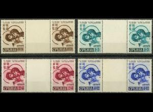 Bes. - Serbien, Mi. 62-65, postfrische Zwischenstegpaare, ungeknickt (9296)