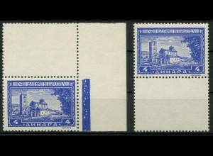 Bes. - Serbien, Mi. 78 L (2), mit Leerfeld oben u. unten, postfrisch (9305)