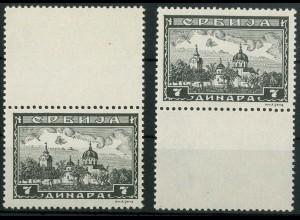 Bes. - Serbien, Mi. 79 L (2), mit Leerfeld oben + unten, postfrisch (9312)