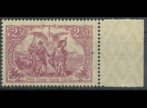 Dt. Reich, Mi. 115 a, postfrisch, geprüft BPP, Mi. 40,- (9374)