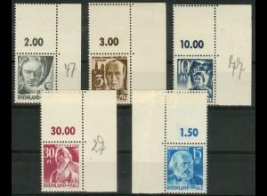 Frz. Zone Rh. Pfalz, 5 versch. Marken mit Leerfeld, postfrisch, Mi. 60,- (9435)