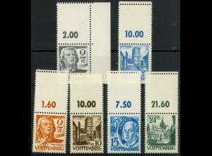 Frz. Zone Württ., 6 versch. Marken mit Leerfeld, postfrisch, Mi. 100,- (9437)