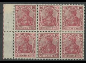 Dt. Reich, HBl. 1 II c A 1, ungebraucht, sehr seltene Farbe, gepr. (9498)