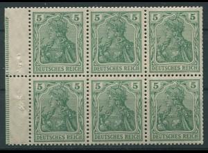 Dt. Reich, HBl. 2 II a A 1.2, ungebraucht, Fotobefund BPP, Mi. 27,- ++ (9519)