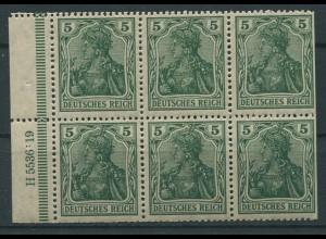 Dt. Reich, HBl. 2 II a A HAN 7 (5536.19), postfrisch, Mi. 100,- (9549)