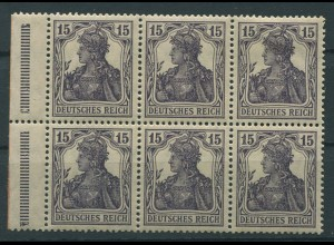 Dt. Reich, HBl. 15 a A 2.4, ungebraucht, gepr. BPP, Mi. 55,- + 100% (9620)