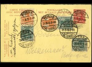 Dt. Reich, S 3 ab (2), auf Auslands-Karte, gepr. Infla, Mi. 90,- (9680)