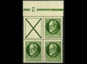 Bayern, Zd. S 17 A oder W 5 A, postfrisch, mit Aufl.-Nr., Mi. 30,- ++ (10330)